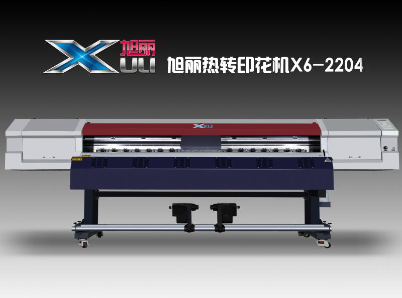 X6-2204