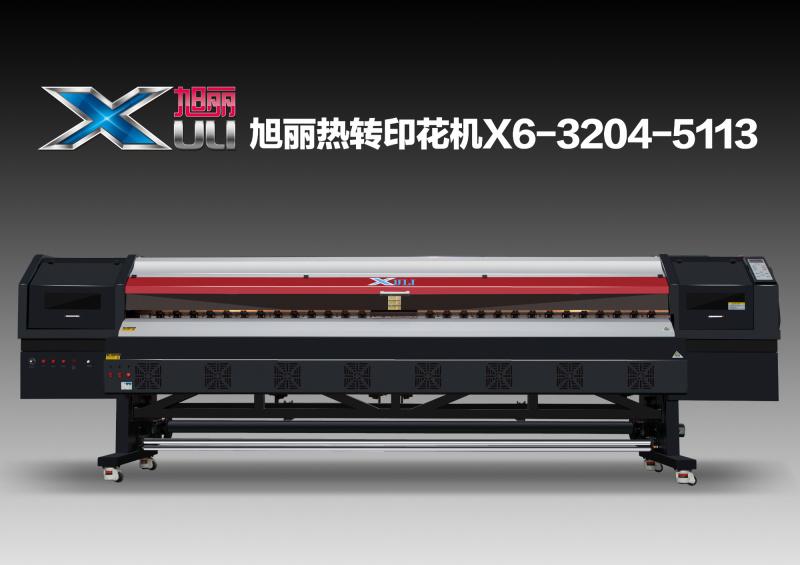 X6-3204-5113