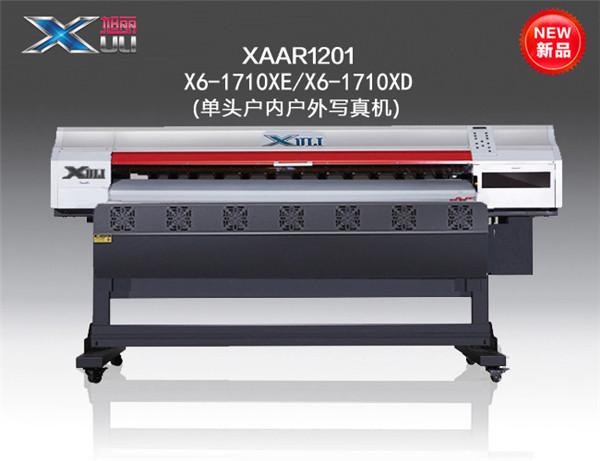 X6-1710XEXD