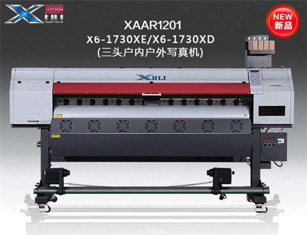 X6-1730XEXD