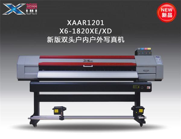 X6-1802XEXD