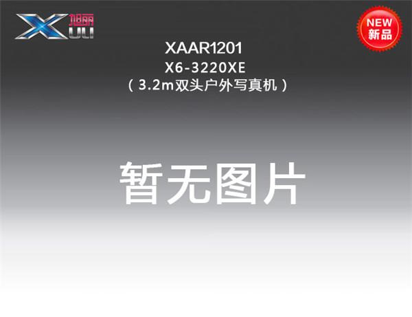 X6-3220XE