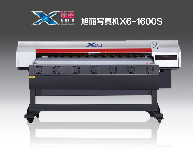 X6-1600S