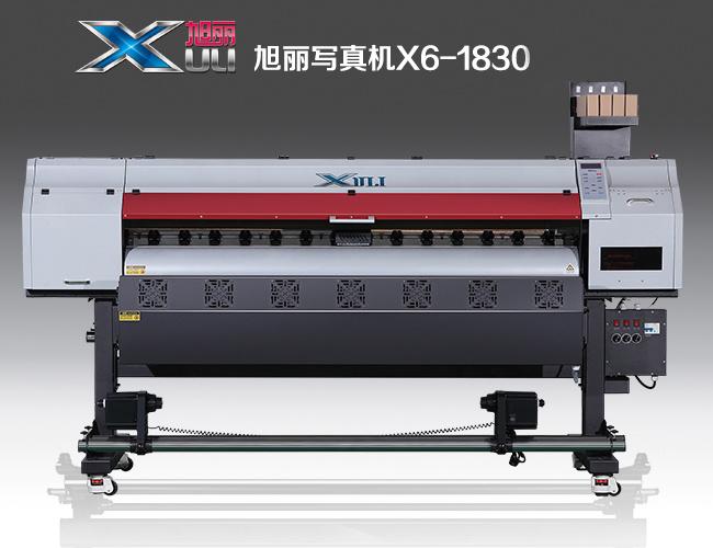 X6-1830