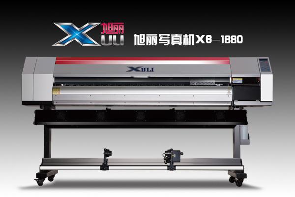 X6-1880
